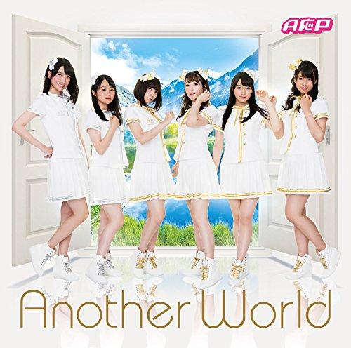 [画像:Another World(アーティストジャケット盤)]