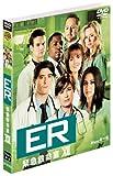 ER 緊急救命室 12thシーズン 後半セット (13~22話・3枚組) [DVD]