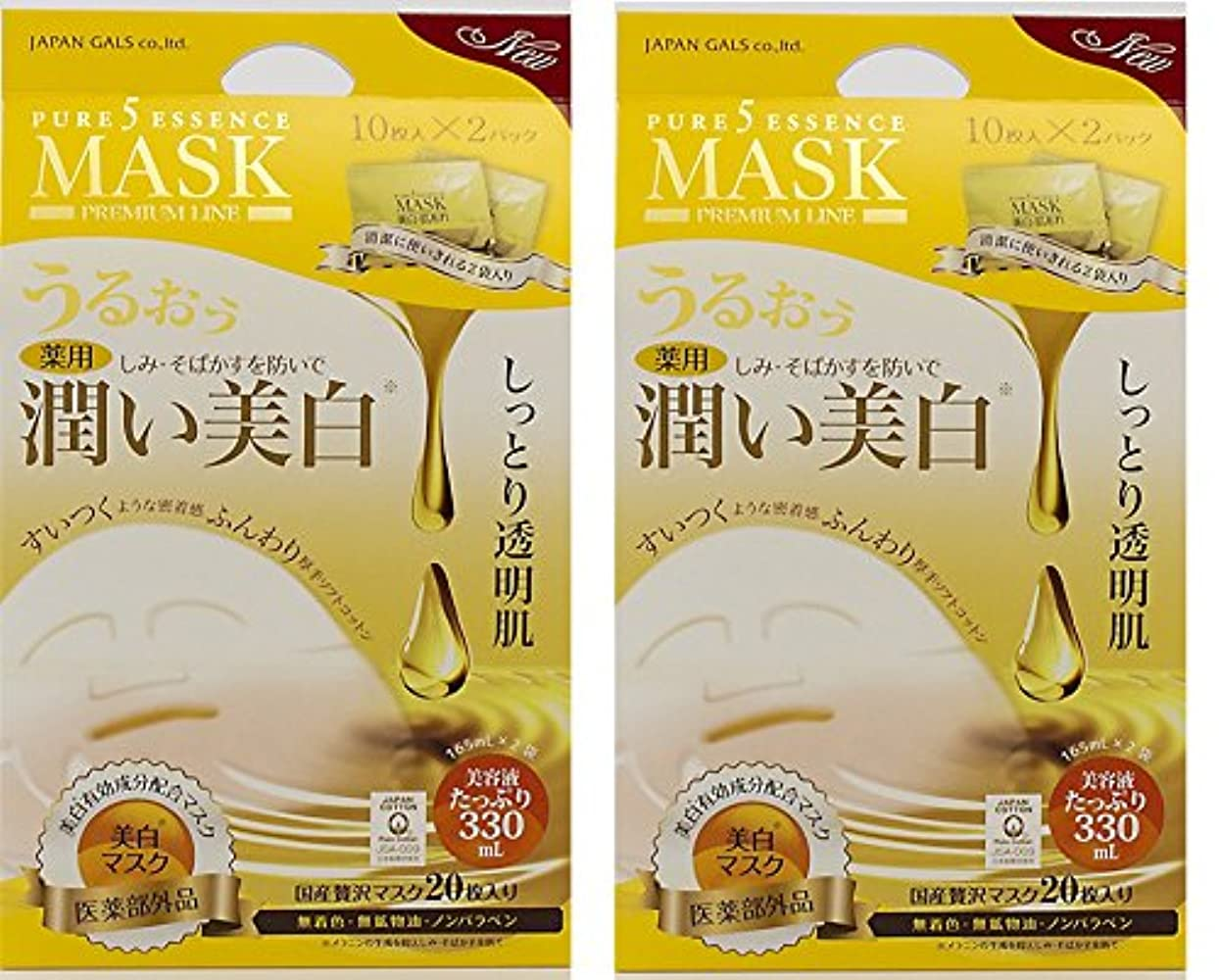 わなどう?刺繍【お得なまとめ買い】ジャパンギャルズ ピュア5エッセンスマスク(薬用) 10枚入り×2袋【2個セット】