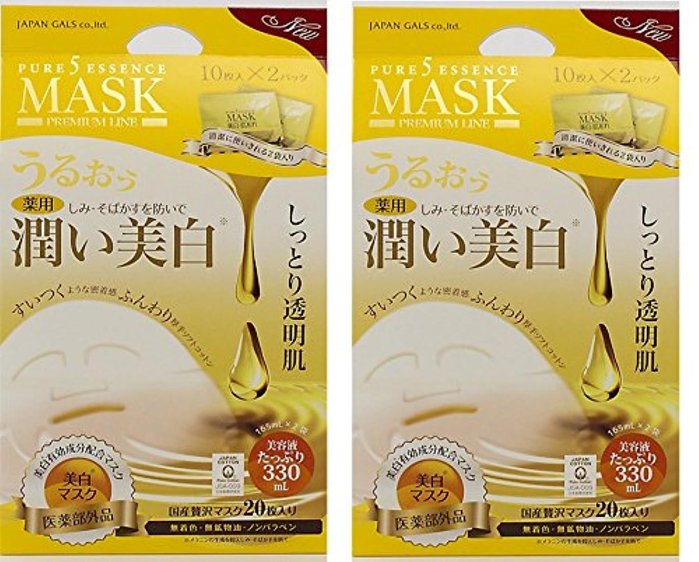 大学しわ些細【お得なまとめ買い】ジャパンギャルズ ピュア5エッセンスマスク(薬用) 10枚入り×2袋【2個セット】