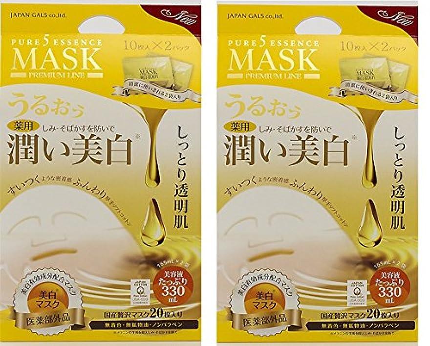 水曜日ポスター不愉快【お得なまとめ買い】ジャパンギャルズ ピュア5エッセンスマスク(薬用) 10枚入り×2袋【2個セット】