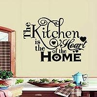 Ansyny キッチンは家庭生活の中心であると言っビニールウォールステッカー用キッチン壁の装飾壁紙アートデカール家の装飾42 * 29センチ