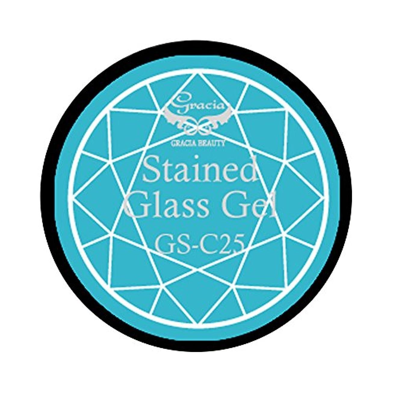 メジャー直立分離グラシア ジェルネイル ステンドグラスジェル GSM-C25 3g  クリア UV/LED対応 カラージェル ソークオフジェル ガラスのような透明感