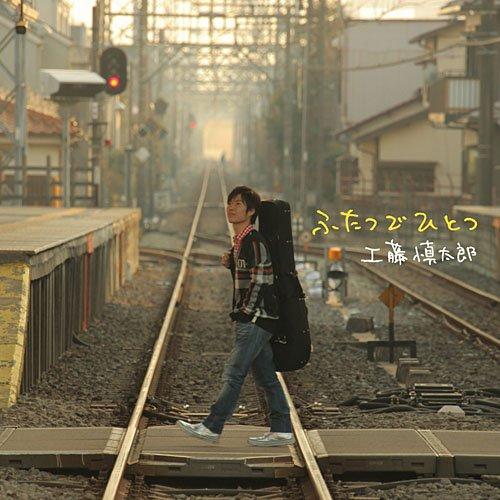 旅の途上(なか)