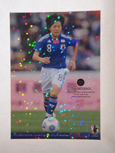 サッカーカード なでしこジャパン 日本代表 女子 宮間あや
