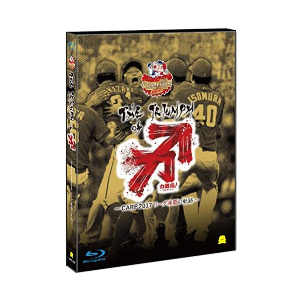 【Blu-ray】The Triumph of ...の商品画像