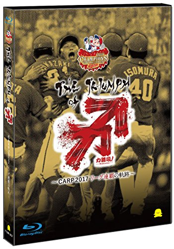 【Blu-ray】The Triumph of 力舞吼! ~...