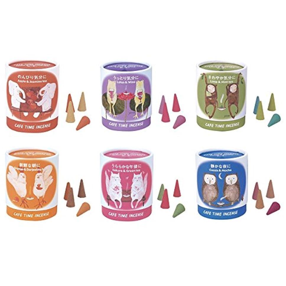 リッチケーキライトニング日本香堂 カフェタイム インセンス 6種セット