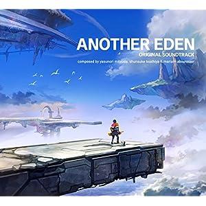 アナザーエデン オリジナル・サウンドトラック