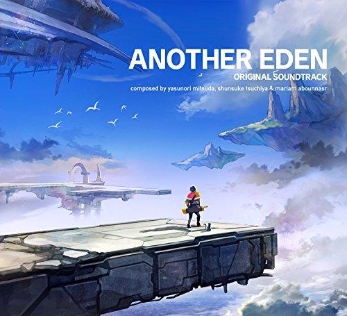 アナザーエデン オリジナル・サウンドトラック(Amazon.co.jp限定発売)
