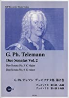SR070 伴奏CDつきリコーダー音楽叢書 G.Ph.テレマン/デュオソナタ集 第2巻