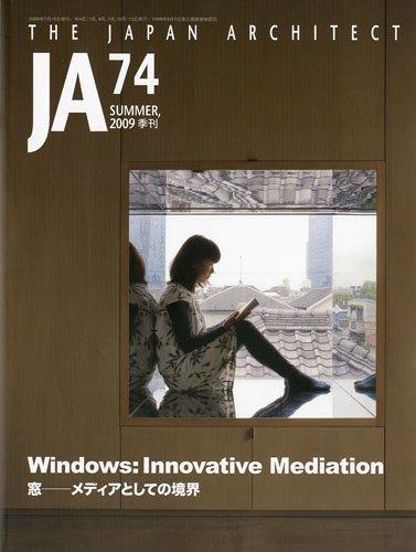 JA74 SUMMER, 2009 窓—メディアとしての境界の詳細を見る