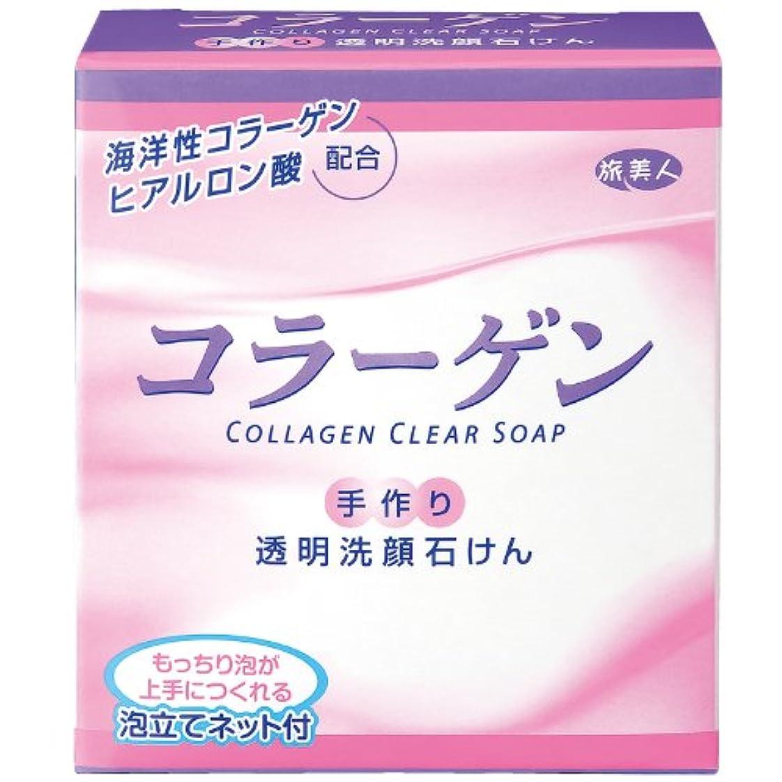 グリーンバック風味セールアズマ商事の コラーゲン透明洗顔石鹸 手作り