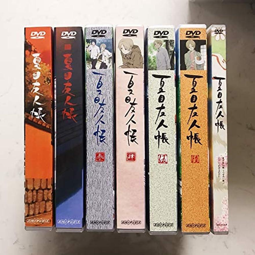 インタビューおしゃれじゃない火山夏目友人帳 DVD TV全74話+OVA+劇場版 コンプリート セット