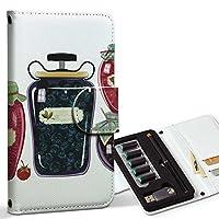 スマコレ ploom TECH プルームテック 専用 レザーケース 手帳型 タバコ ケース カバー 合皮 ケース カバー 収納 プルームケース デザイン 革 カラフル 果物 イラスト 009244