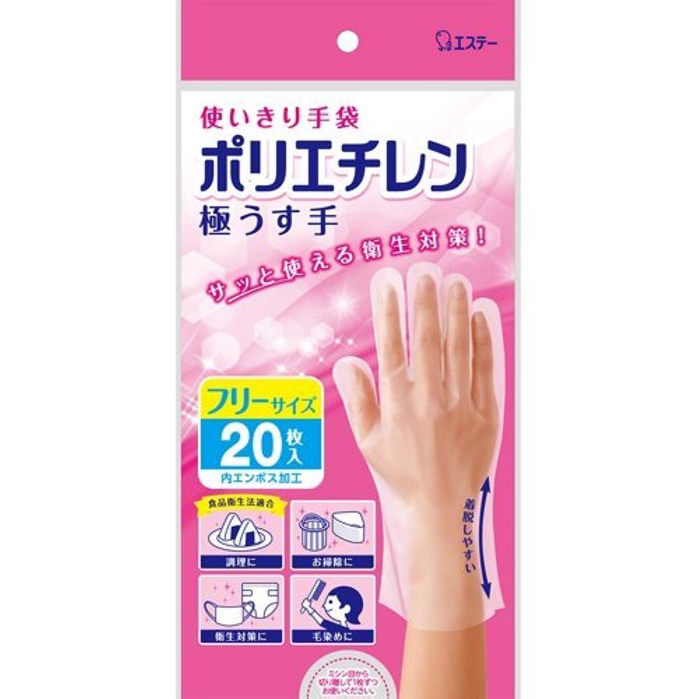 過ちトーナメント共感する使いきり手袋 ポリエチレン 極うす手 半透明 フリーサイズ 20枚