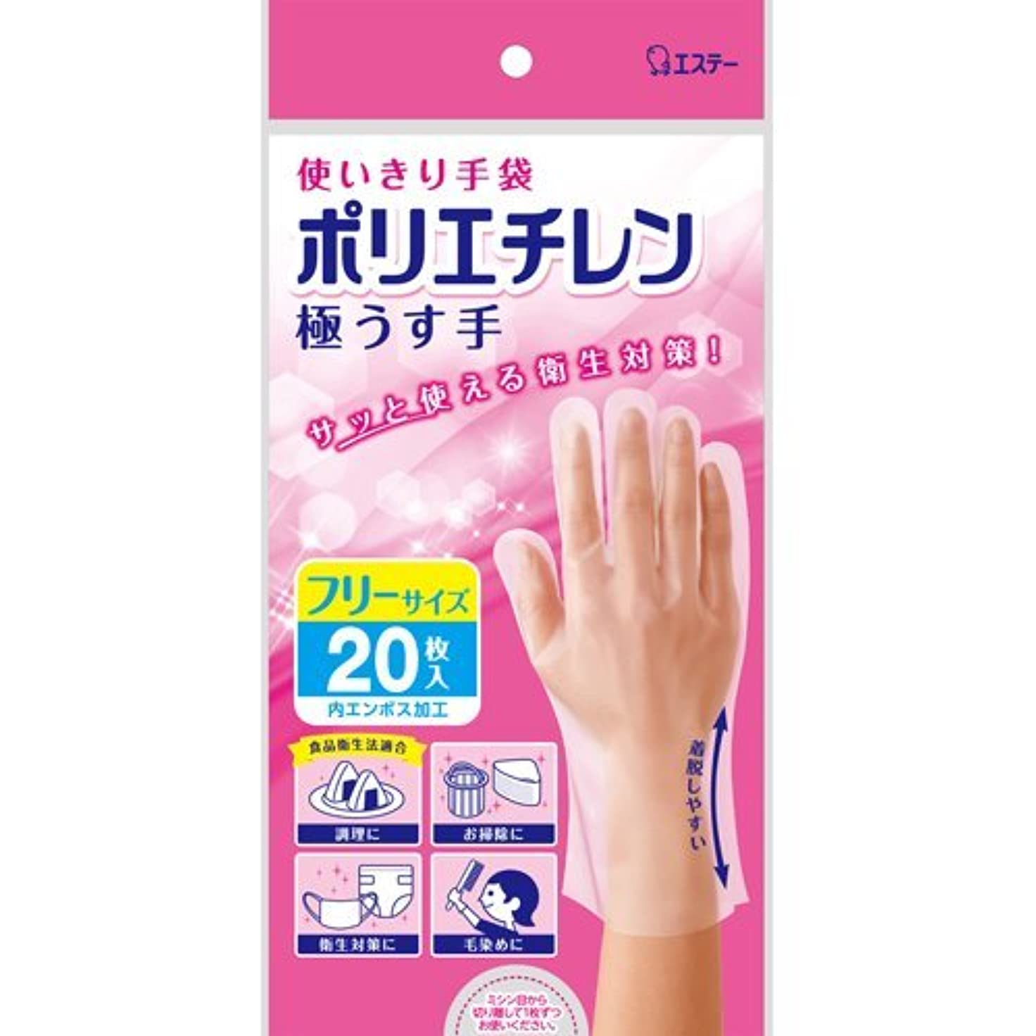 胴体少年内向き使いきり手袋 ポリエチレン 極うす手 半透明 フリーサイズ 20枚