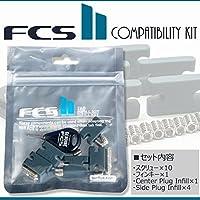 FCS2 TAB INFILL KIT Compatibility Kit FCS フィン取り付けキット FCSフィンキー スクリュー