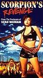 Scorpion's Revenge [VHS] [Import]