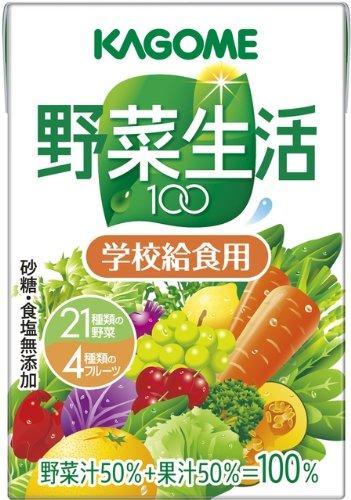 『カゴメ 野菜生活100 (学校給食用) 100ml紙パック×36本入』のトップ画像