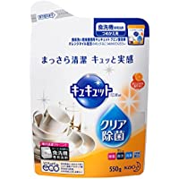 キュキュット 食器用洗剤 食洗機用 クエン酸オレンジオイル 詰替用 550g