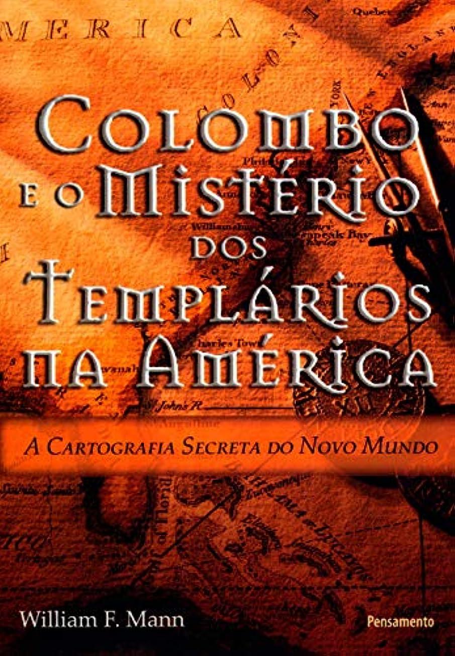 一時的服を着る接地Colombo e o Mistério dos Templários na América