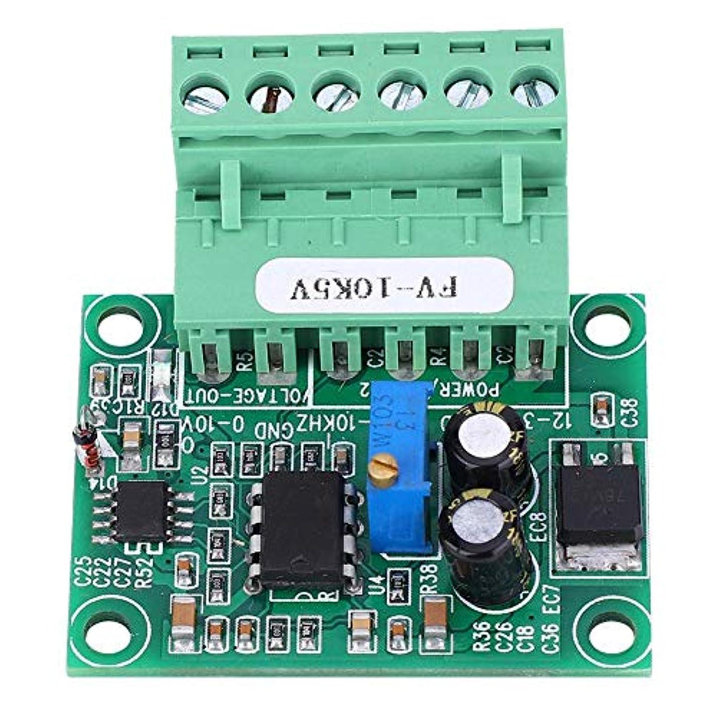 雨カフェテリア第五周波数から電圧への変換モジュール、FV-10KHz5V周波数から電圧へのモジュール0-10KHzから0-5Vデジタルからアナログへのインバータモジュール