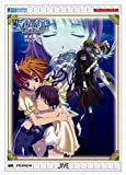 Ever17 the out of infinity Premium Edition 設定解説ファンブック (JIVE FAN BOOK SERIES)