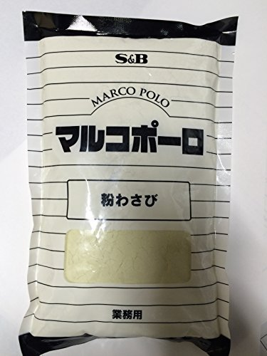粉わさび 業務用300g 1袋