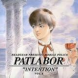 """機動警察パトレイバー メモリアル・コレクション・シリーズ PATLABOR Vol.6 Best Album""""INTENTION"""""""