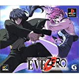 EVE ZERO(ゲームザビレッジ・ザ・ベスト)