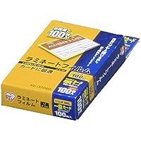 アイリスオーヤマ ラミネートフィルム 100μm 一般カード サイズ 100枚入 LZ-IC100