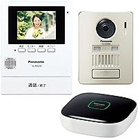 パナソニック ワイヤレステレビドアホン(モニター親機+ワイヤレス玄関子機+ホームユニット) VL-SGZ30K