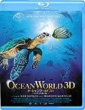 オーシャンワールド3D ~はるかなる海の旅~ スペシャル・プライス[Blu-ray/ブルーレイ]