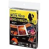 コクヨ CD/DVD用ソフトケース 「MEDIA PASS」 トールサイズ 2枚収容 (10枚) (黒) EDC-DME2-10D 【3個セット】