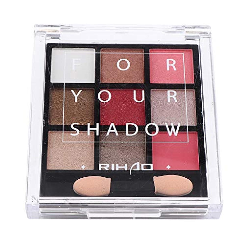 遅いスマートきれいに化粧パレットアイシャドープレスパウダーマット顔料長持ち9色全4色選べ - 02