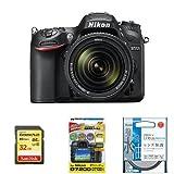Nikon デジタル一眼レフカメラ D7200 18-140VR レンズキット + SanDisk Extreme PLUS  SDHCカード UHS-I Class10 32GB 他2点セット