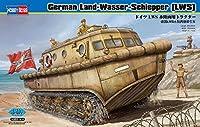 ホビーボス 1/35 ドイツ軍 LWS水陸両用トラクター プラモデル 82430