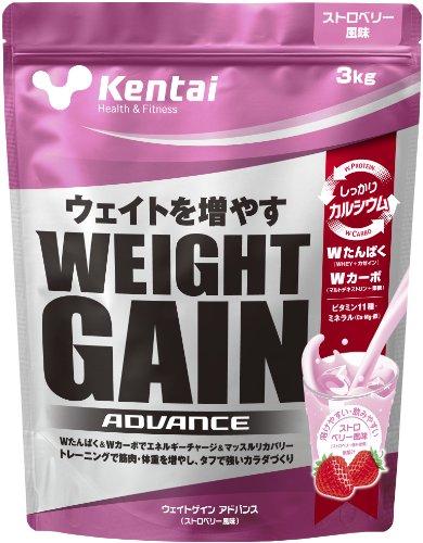 Kentai NEWウェイトゲイン アドバンス ストロベリー 3kg