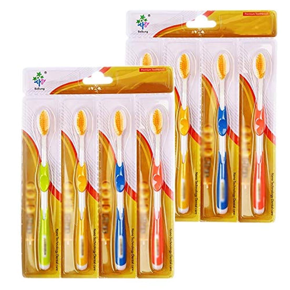 ナット鍔軽減歯ブラシ 8本のスティック大人歯ブラシ、竹炭歯ブラシ、オーラルフレッシュ歯ブラシに貢献する - 使用可能なスタイルの2種類を HL (色 : A, サイズ : 8 packs)
