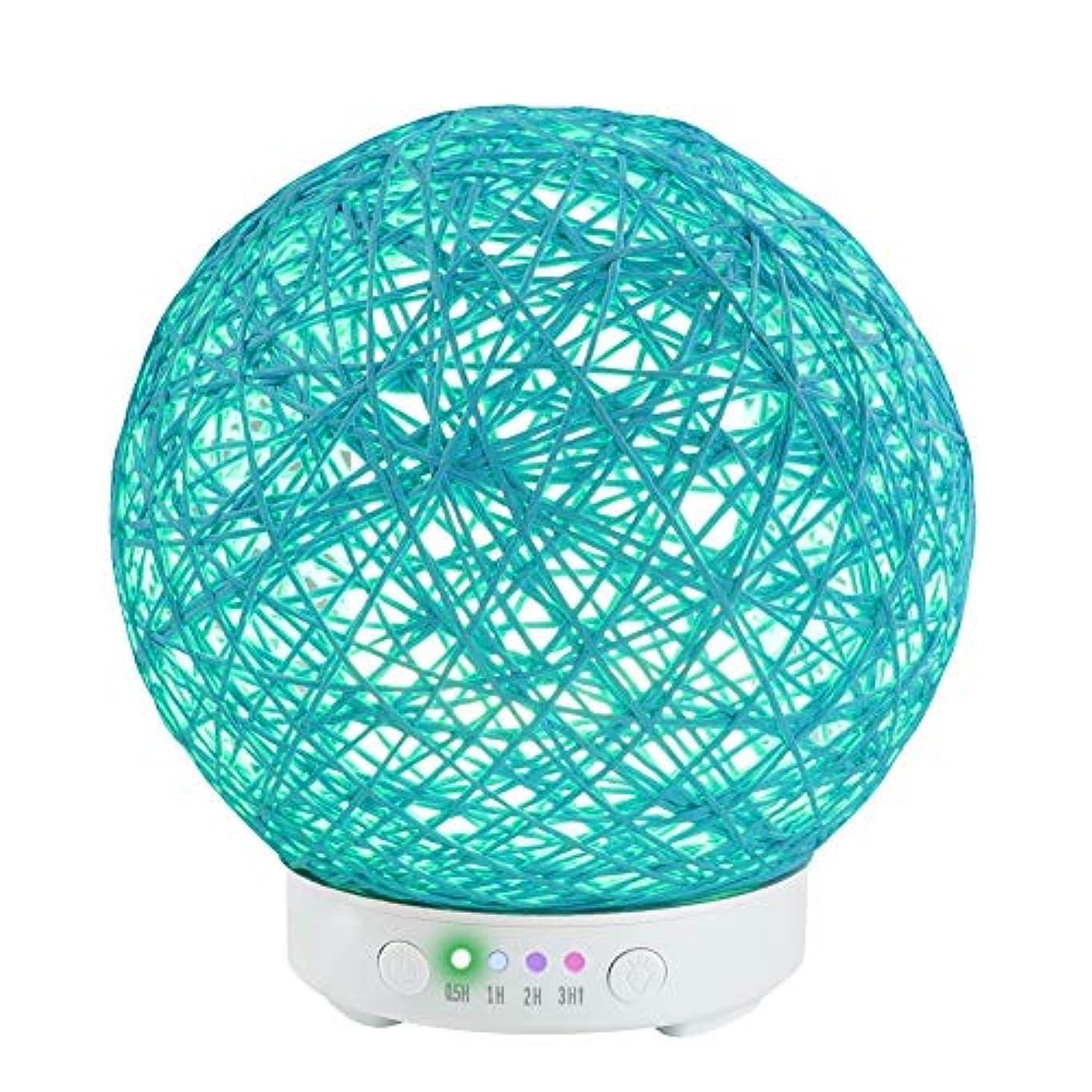 ソート電球ラジエータークリエイティブ麻アロマテラピーマシン、アロマオイルディフューザー、アロマエッセンシャルオイルディフューザー、ウォーターレスオートオフ7色LEDライト付き,Blue