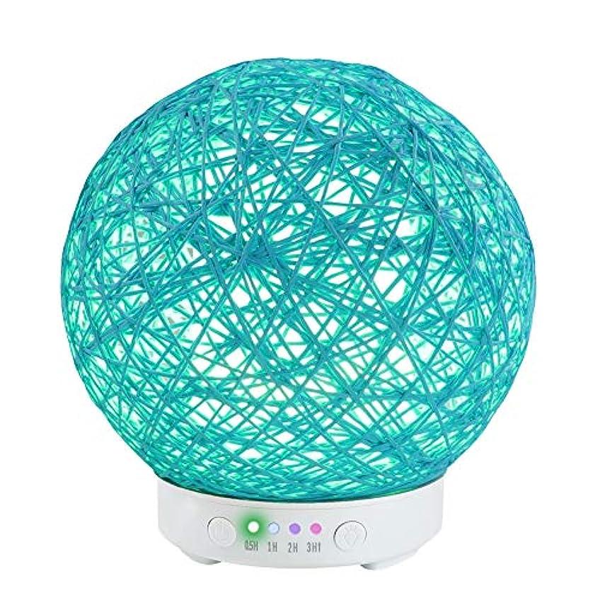 クリエイティブ麻アロマテラピーマシン、アロマオイルディフューザー、アロマエッセンシャルオイルディフューザー、ウォーターレスオートオフ7色LEDライト付き,Blue