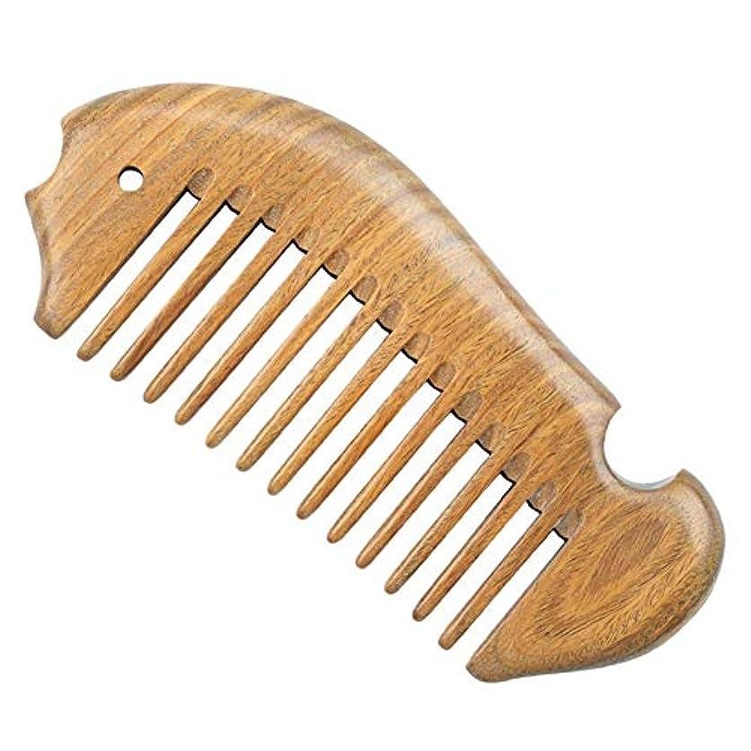 素人不足仮定するGuomao グリーンサンダルウッドコームナチュラルサンダルウッドウッドコーム広い歯の櫛全体ウッドコーム魚の形 (Size : 12*5*1 cm)