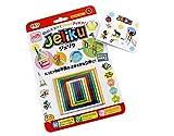 《4点までゆうパケット(メール便)対応》コンパクトな知育玩具 JELIKU(ジェリク) (小さいサイズ)