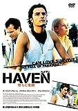 ヘイヴン-堕ちた楽園- [DVD]