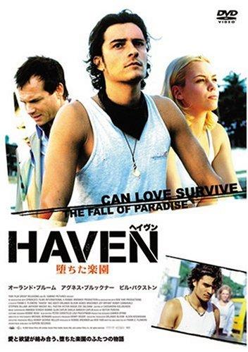 ヘイヴン-堕ちた楽園- [DVD]の詳細を見る