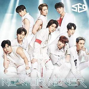 Now or Never [初回限定盤A]