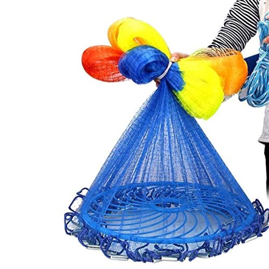 病んでいるがんばり続けるスマイル海洋の釣りのための大口径の手投げリング漁網の携帯用大きいディスク漁網