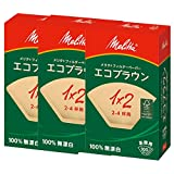メリタ コーヒーフィルター エコブラウン 2~4杯用 100枚入り PA1 ×2G NB FSCミックス 3個セット
