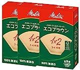 Melitta フィルターペーパー エコブラウン 【2~4杯用 100枚入り 】 PA1 ×2...